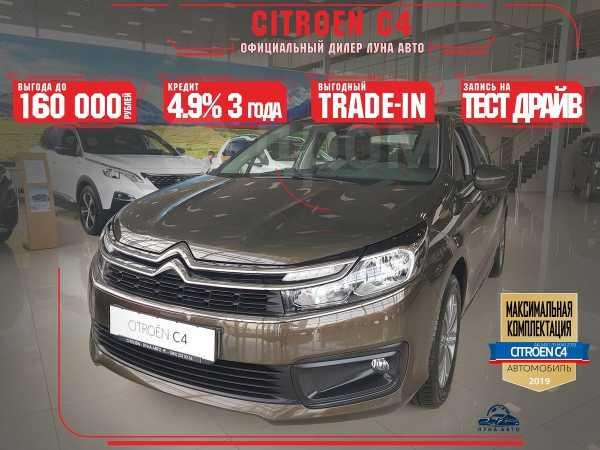 Citroen C4, 2018 год, 1 215 000 руб.