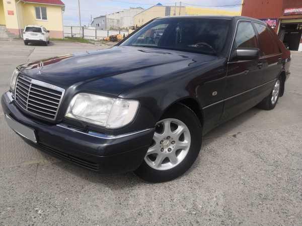Mercedes-Benz S-Class, 1995 год, 325 000 руб.