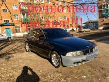 Зима BMW 5-Series 1996