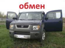 Камень-на-Оби Element 2003