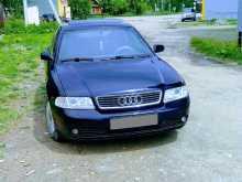 Алтайское A4 1996