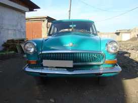 Улан-Удэ 21 Волга 1963