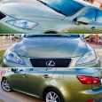 Lexus IS250, 2008 год, 675 000 руб.