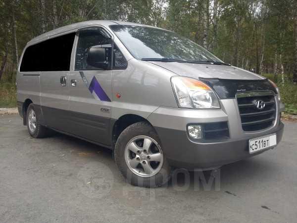 Hyundai Starex, 2007 год, 557 000 руб.