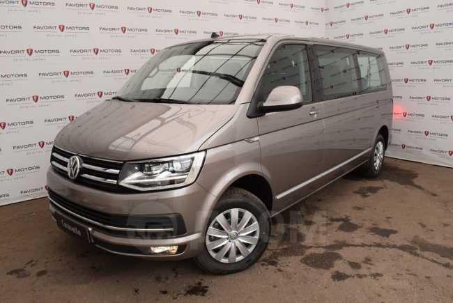 Volkswagen Caravelle, 2018 год, 3 495 500 руб.
