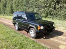 Киров Discovery 2002