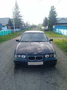 Мариинск 3-Series 1994