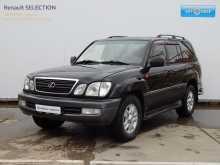 Сургут LX470 2001