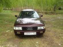 Карасук 80 1987
