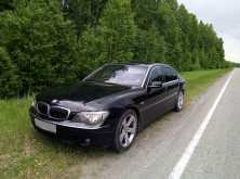 Курган BMW 7-Series 2007