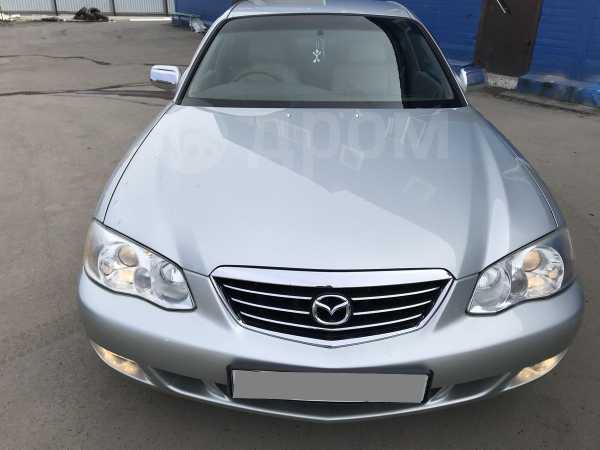 Mazda Millenia, 2002 год, 249 000 руб.