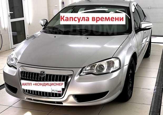 ГАЗ Волга Сайбер, 2009 год, 350 000 руб.