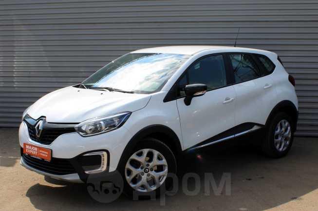 Renault Kaptur, 2017 год, 790 000 руб.