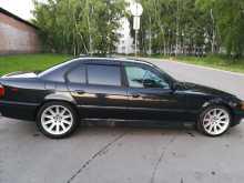 Омск 7-Series 1998