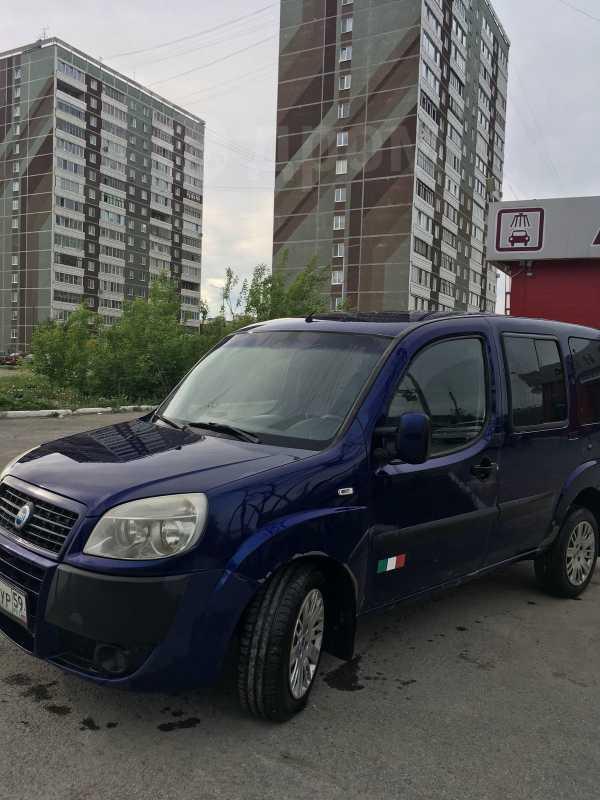 Fiat Doblo, 2008 год, 255 000 руб.
