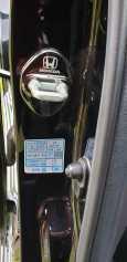 Honda Stream, 2012 год, 895 000 руб.
