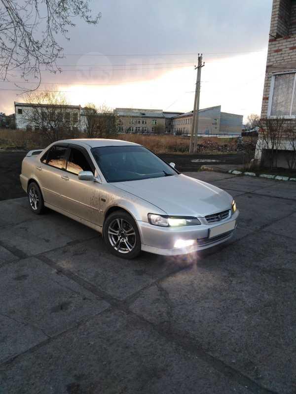 Honda Accord, 1999 год, 220 000 руб.