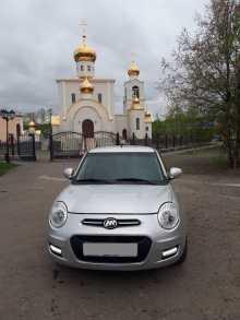 Магадан Smily 2015