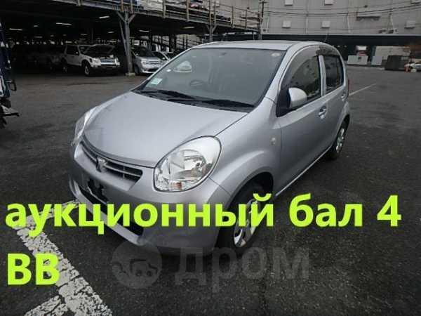 Toyota Passo, 2013 год, 340 000 руб.