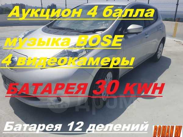 Nissan Leaf, 2016 год, 880 000 руб.