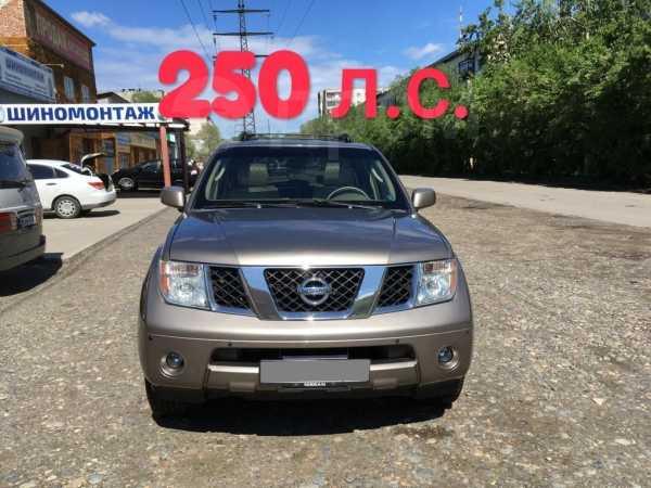 Nissan Pathfinder, 2004 год, 700 000 руб.