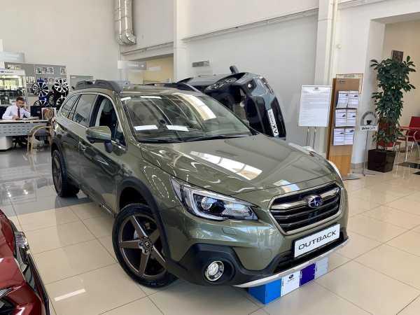 Subaru Outback, 2018 год, 2 529 900 руб.