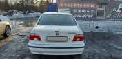 BMW 5-Series, 1980 год, 400 000 руб.