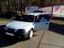 Дивногорск Partner 1997