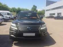 Новокузнецк LX570 2014