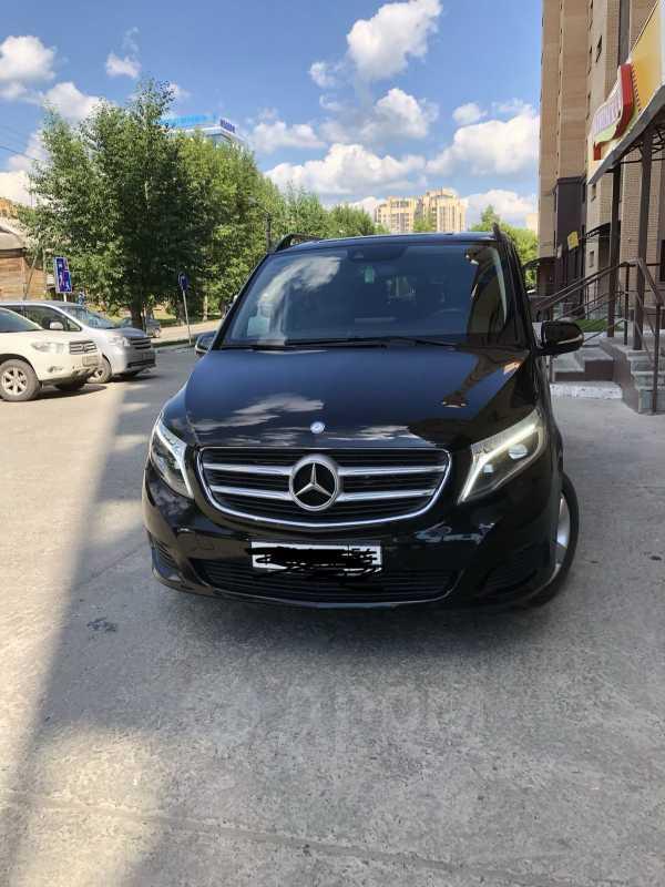 Mercedes-Benz V-Class, 2014 год, 3 000 000 руб.
