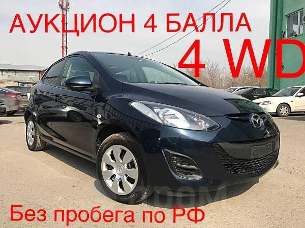 Mazda Demio, 2014 год, 530 000 руб.