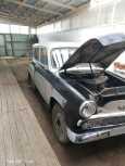 Москвич 407, 1962 год, 55 000 руб.