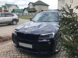 Барнаул X3 2013