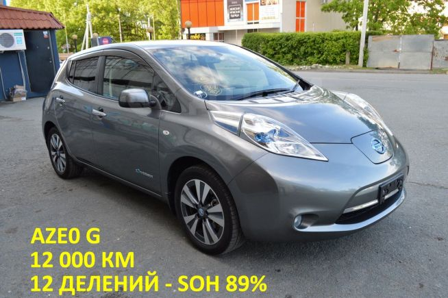 Nissan Leaf, 2013 год, 688 000 руб.