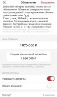 Toyota Land Cruiser, 2010 год, 1 900 000 руб.