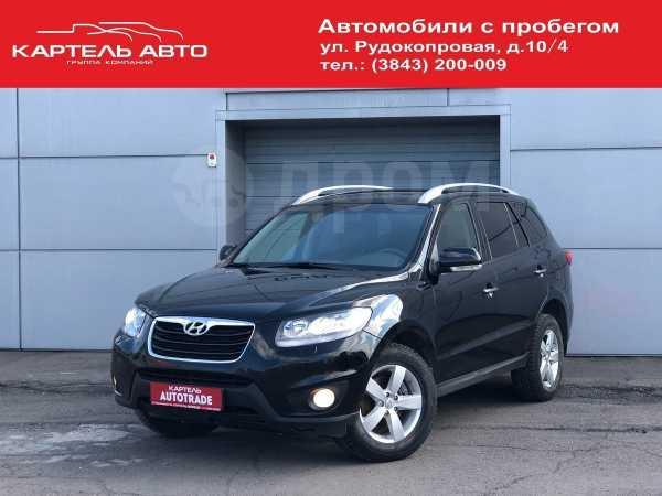 Hyundai Santa Fe, 2011 год, 850 000 руб.