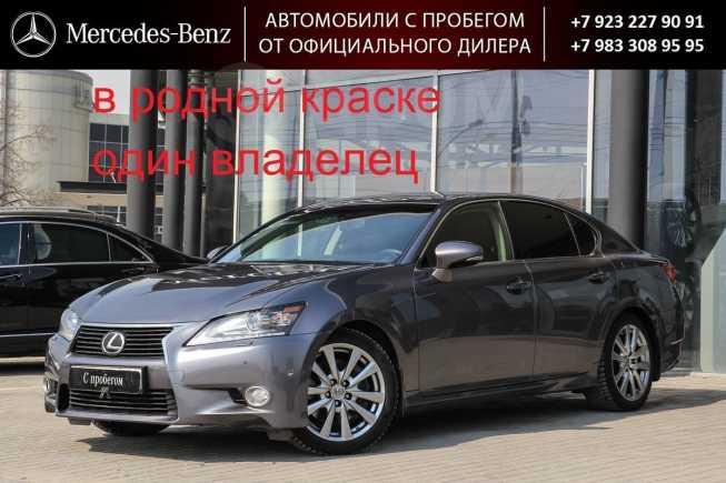Lexus GS250, 2014 год, 1 799 000 руб.