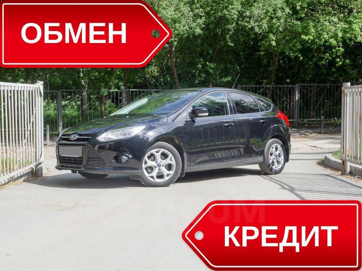 оренбург банк потребительский кредит процентная ставка