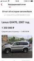 Lexus GX470, 2007 год, 1 350 000 руб.