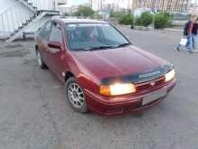 Улан-Удэ Primera 1990