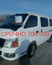 Хабаровск Caravan 2009