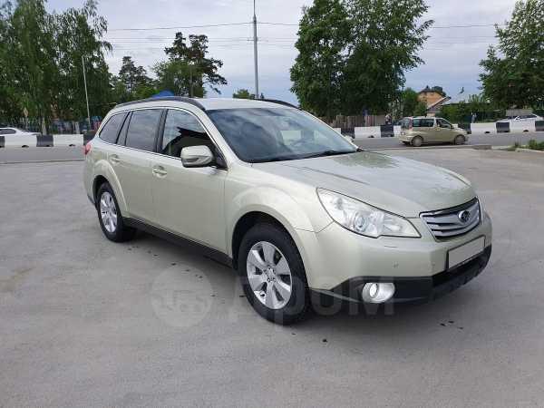Subaru Outback, 2009 год, 850 000 руб.