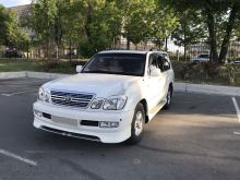 Хабаровск Land Cruiser Cygnus