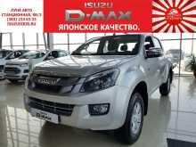 Новосибирск D-MAX 2018