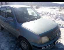 Усть-Кут March 1999