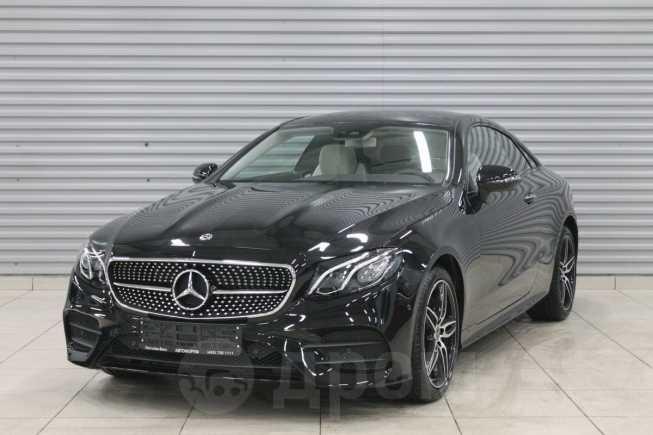 Mercedes-Benz E-Class, 2019 год, 4 370 000 руб.