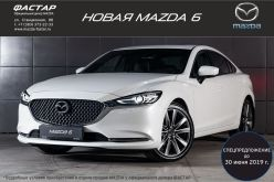 Новосибирск Mazda6 2019