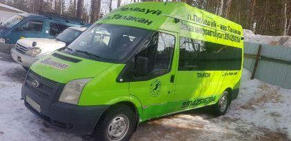 Пеледуй Tourneo Connect
