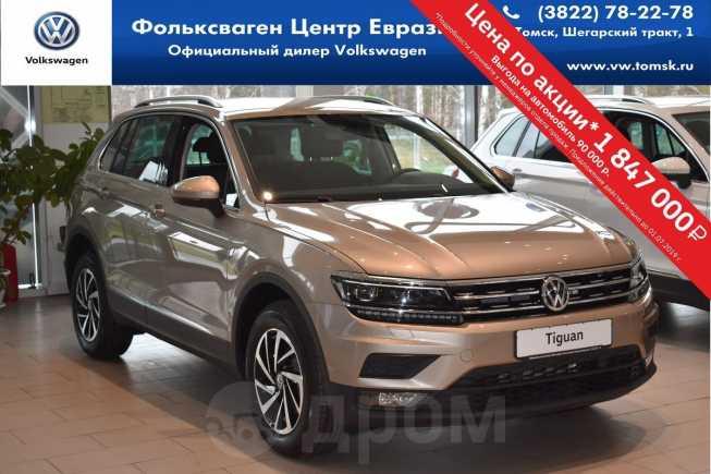 Volkswagen Tiguan, 2019 год, 1 937 500 руб.