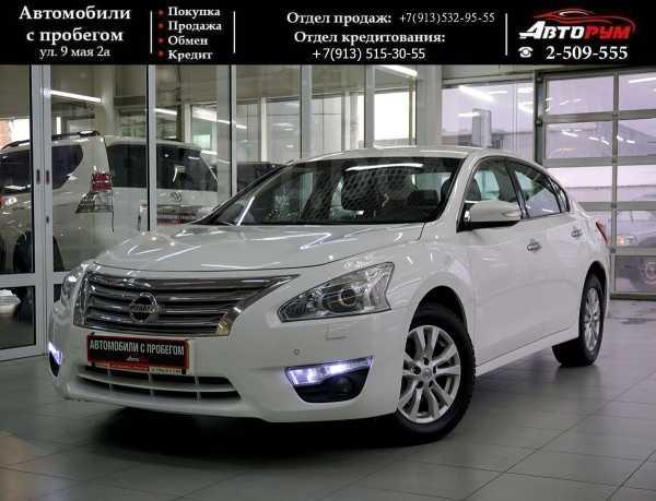 Nissan Teana, 2014 год, 897 000 руб.
